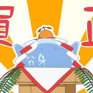 アニメ感想 21/06/22(火) 転生したらスライムだった件 転スラ日記 第12話(終)