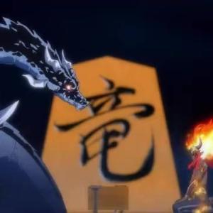 アニメ感想 19/03/25(月) 転生したらスライムだった件 閑話(終)
