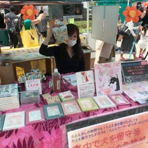 世界アニマルライツデーは名古屋で過ごしました