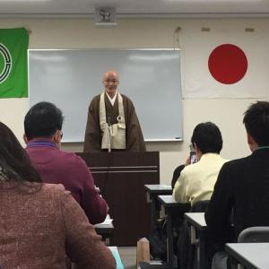 「怨親平等」横田南嶺老師