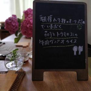 カフェ風なおうちでガパオライス