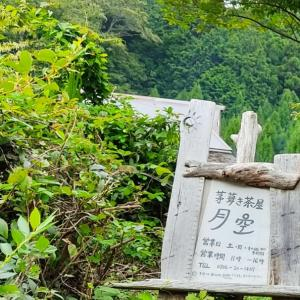 和歌山の山頂 茅葺き茶屋でランチ