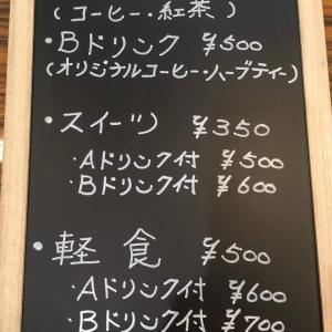 毎月、第3月曜日! 月1カフェ 「カフェであそぼう」