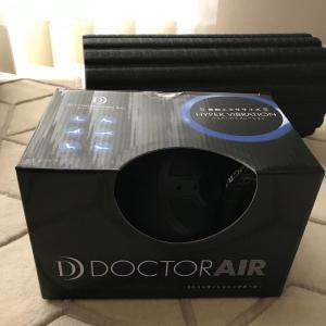 ドクターエアの3Dコンディショニングボール
