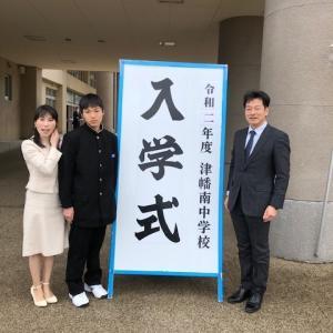 三男の中学入学式