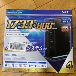 wifi無線ルーターを替えてみました。【NEC Aterm WG2600HS】