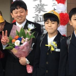 次男の小学校卒業式2018