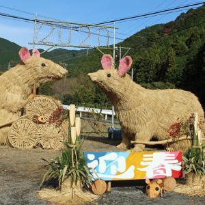 ネズミ 干支 藁  仲間 民芸家具