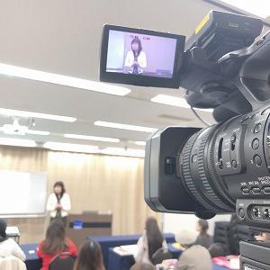 セミナー撮影は、大阪へも出張できますよ