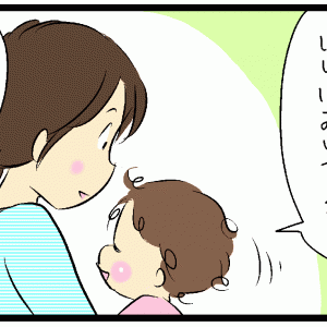 子どもと一緒に楽しめる!子育てママのリフレッシュ方法(ミチル)
