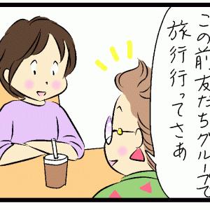 す、すごい発想!旅行で母が友だちに「尿漏れパッド」を配った結果は...!?(毎日が発見ネット)