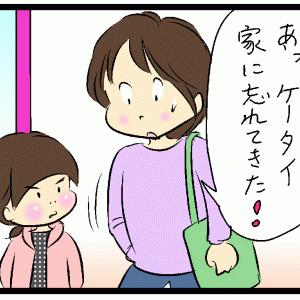 心を読む少女