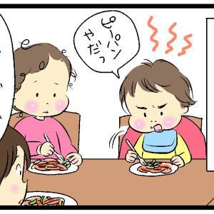 ピーマン嫌いの子どもたちがたくさん食べられるようになったピーマン料理とは!?(ミチル)