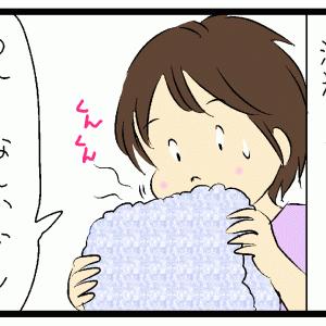 保存  あれ?タオルが少し臭い...⁉ 「お風呂の残り湯で洗濯派」だったアラフィフ主婦の葛藤(毎日が発見ネット)