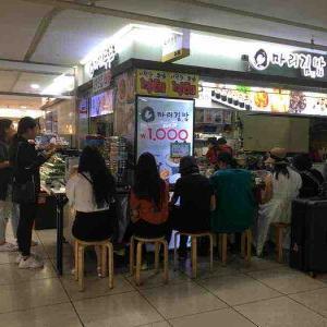 江南地下商店街のキムパプスタンドでテイクアウト