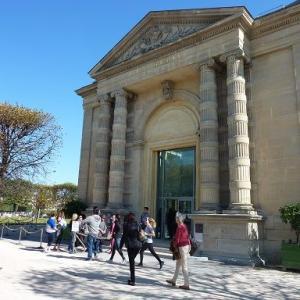 オランジュリー美術館 外観