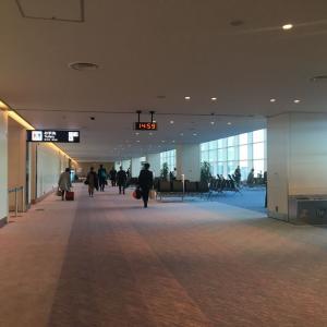 羽田空港 初めてのサテライト