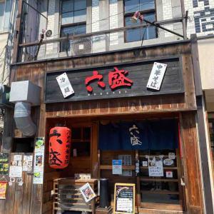 六盛さんの北浜店に行った