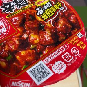 カップヌードル辛麺