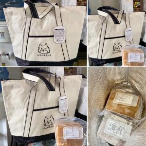 WANBANAオリジナル保冷バッグ!限定70個を販売開始!/トイプーみみちゃん楽しくワンバナ来店