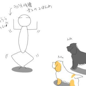 レッツ体操