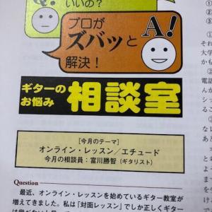 お悩み相談会開催!6/28