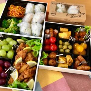 幼稚園の運動会のお弁当!増税前よりお得な買い物