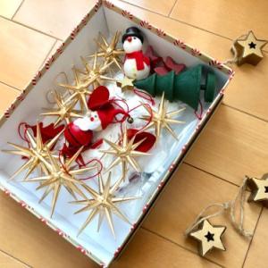クリスマスツリーの収納!ダンボールは捨てた!