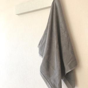 IKEAのグレーのタオルがいい感じ♪今日のポチ