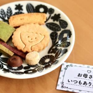 【母の日PR】選べる野菜クッキー&ハーバリウム*アルファベットキーホルダー
