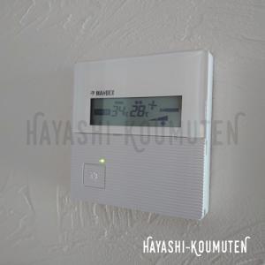 きれいな空気と快適温度を24時間保つ家・・・