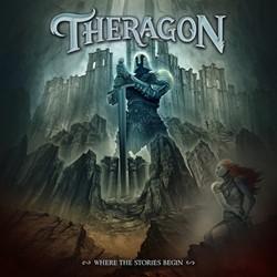 契約(THERAGON)