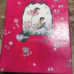 小さな恋の日記♡