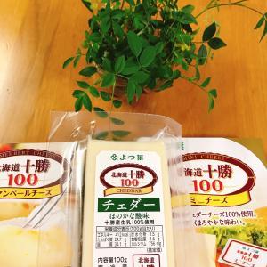 チーズチーズチーズ(๑˃̵ᴗ˂̵)
