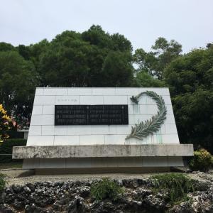 13年ぶりの沖縄(2)