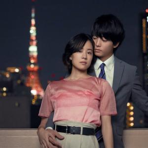 東京ラブストーリー2020