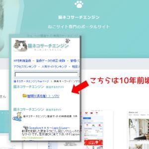 WEBスクリーンショット機能付の登録式リンク集