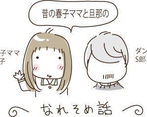 58話:日本人のハグは?