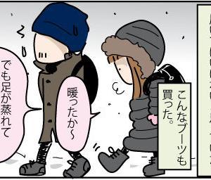 130話:不気味で寒いよ