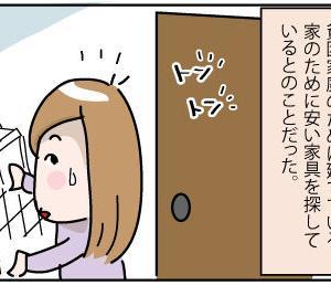 長女のNY脱出作戦〜その5