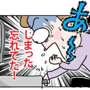 長女のNY脱出作戦〜その7