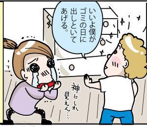 長女のNY脱出作戦〜その8