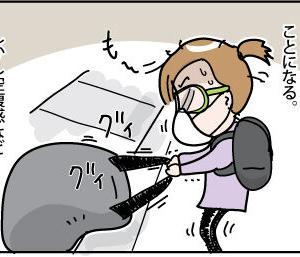 長女のNY脱出作戦〜その12