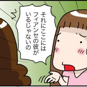 221話:何があって日本に帰るの?
