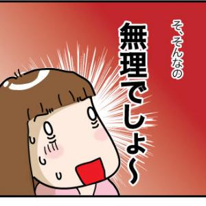 225話:長く日本に帰らない人の日本語でも