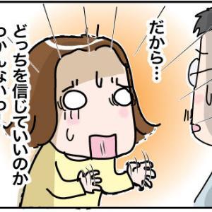 日本に帰りたいけど〜その5