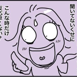 日本に帰りたいけど〜その6