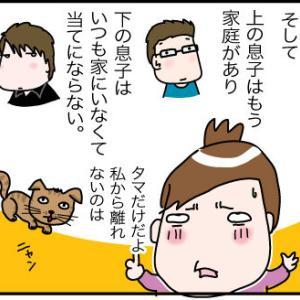 日本に帰りたいけど〜その9:姉の手術2
