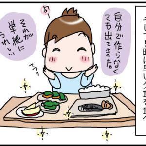 日本に帰りたいけど〜その10:姉の手術3