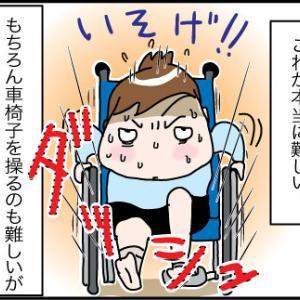 日本に帰りたいけど〜その13姉の手術6